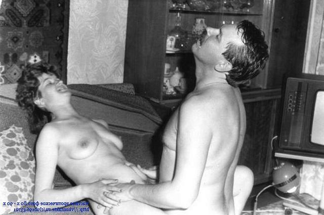 Советская парочка активно занимается сексом ххх фото